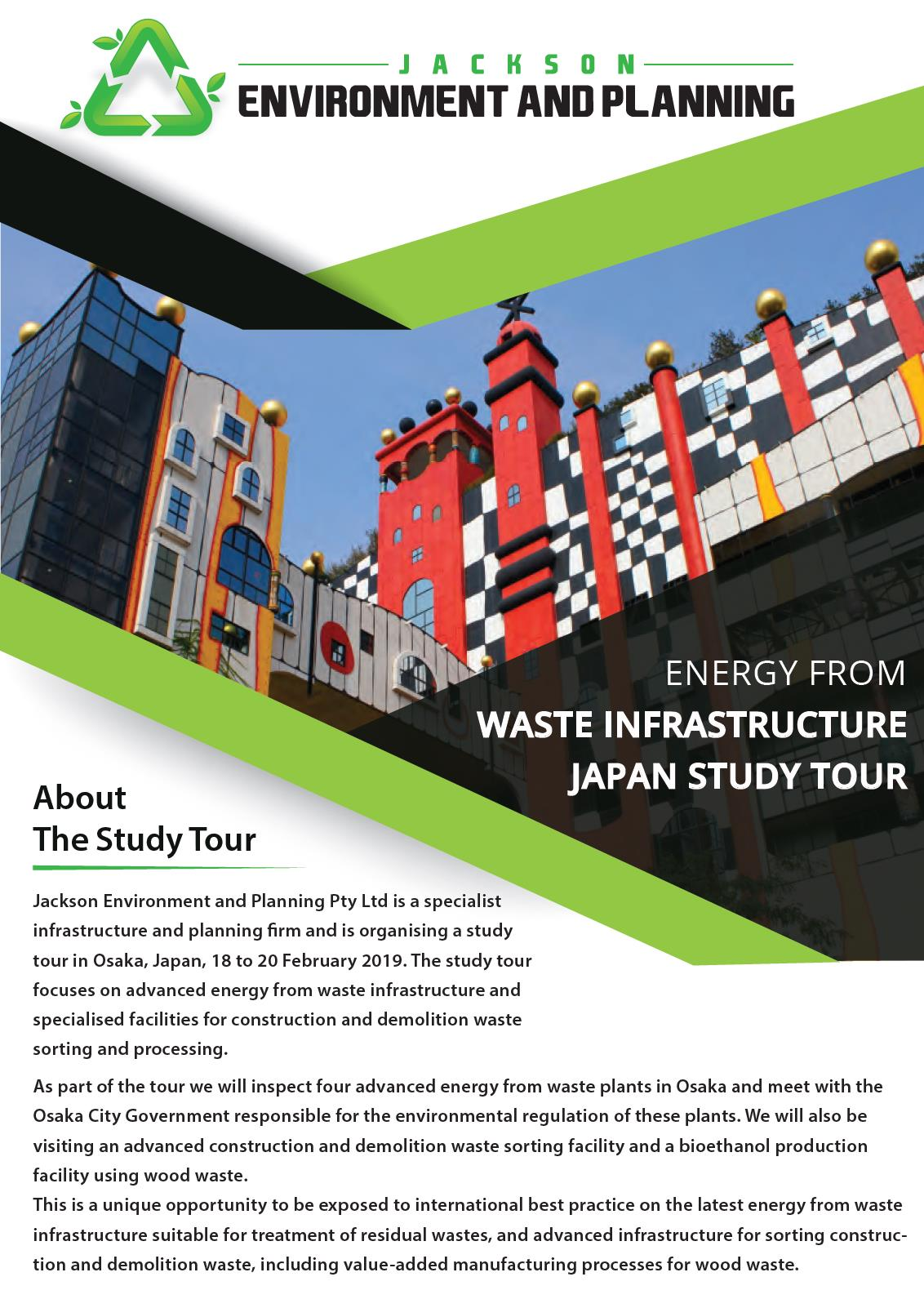 Jackson Environment and Planning EfW Study Tour 2019